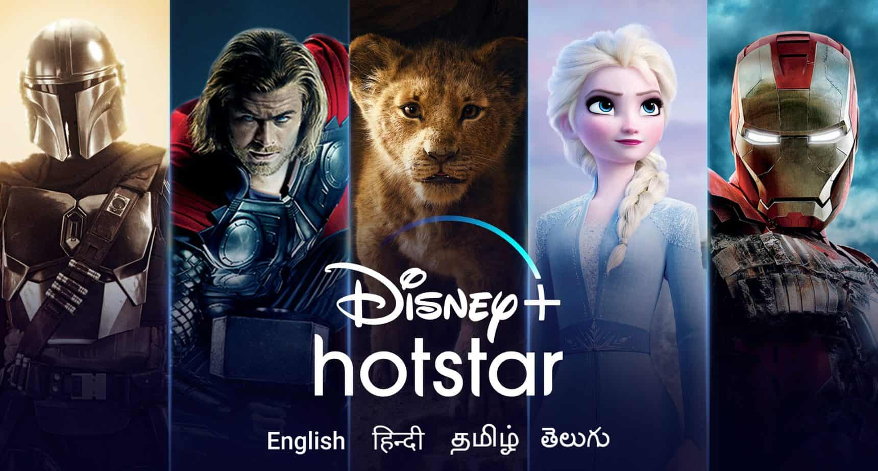 Disney plus Hotstar now has a mobile-only viewing plan