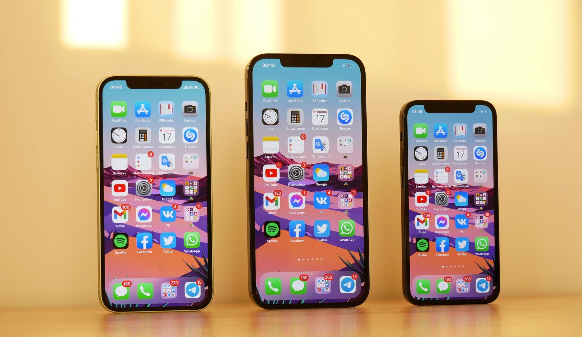 How to make folders on iPhone? Easy Step-by-step guide